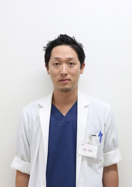 田中 秀和 医師